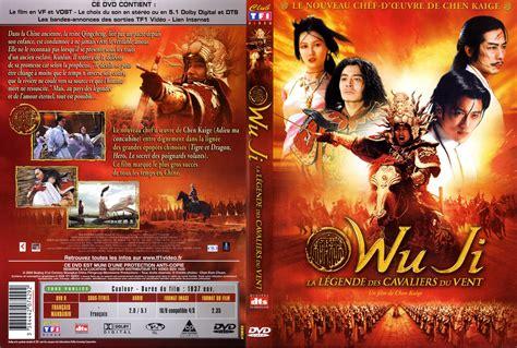 the promise film complet jaquette dvd de wu ji cin 233 ma passion