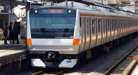 Japanese Station tengu 171 traveljapanblog
