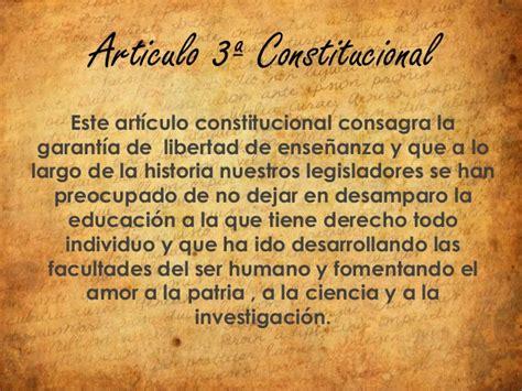 articulo de la constitucion que habla de los derechos historia del articulo 3 176 constitucional mexicano