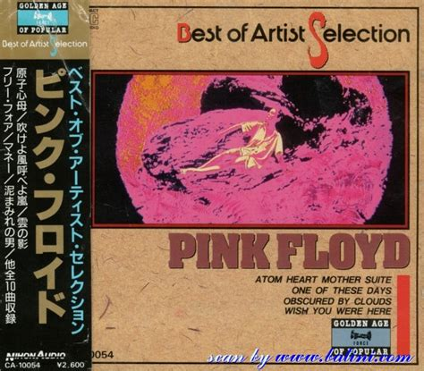 pink floyd best of pink floyd best of artist selection and