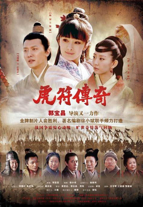 film romance mandarin william feng 馮紹峰 movies actor china filmography