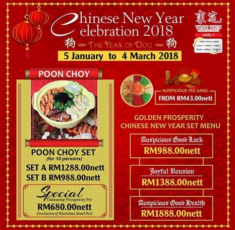 new year reunion dinner 2018 penang new year reunion dinner 2018 penang 28 images