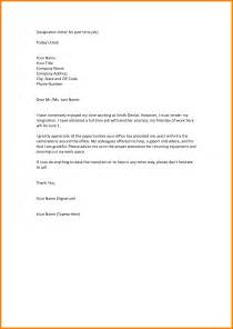 work resignation template 5 resign letter format pdf ledger paper
