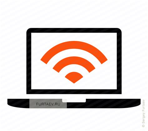 Wifi Notebook laptop with wifi vector icon