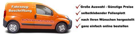 Fahrzeugbeschriftung Bestellen by Aufklebermachershop Fahrzeugbeschriftung
