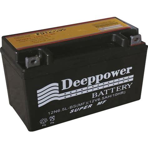 deep power     bs    ah  hr cg akuesue fiyati