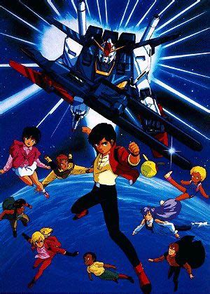 mobile suit zz mobile suit gundam zz absolute anime
