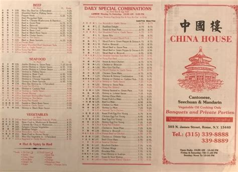 china house rome ny best chinese food in rome they have a good sit down area delivery and takeout