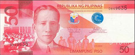 Make Money Card - what it related item can you buy with 50 pesos pinoy tech blog philippines tech news and