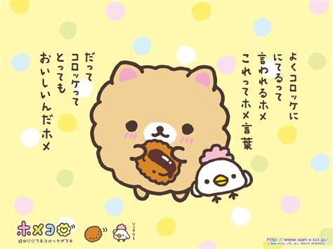 wallpaper cute japanese asian dreams kawaii wallpapers ω