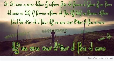 fb jad download tenu jad yaad kraa main desicomments com