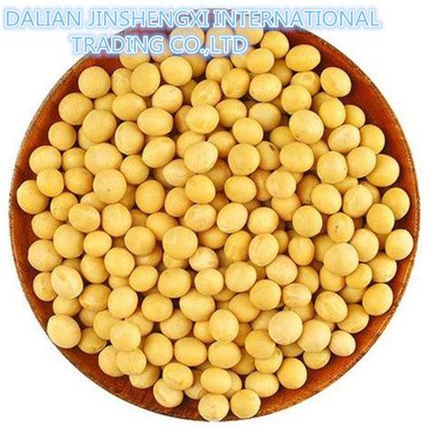 Soya Bean 1 jsx china wholesale soya bean superior dried myanmar