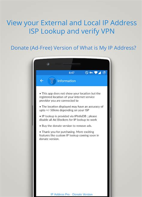 External Ip Address Lookup What Is My Ip Address Pro Android Apps On Play