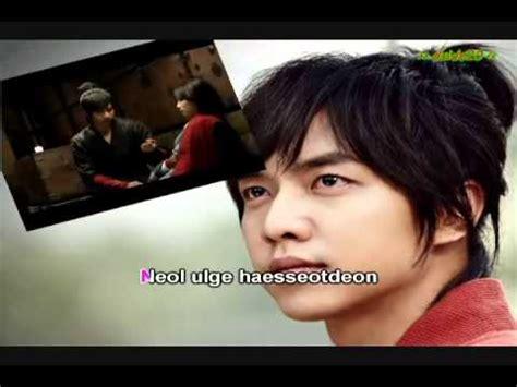 lee seung gi last word lee seung gi last word karaoke youtube
