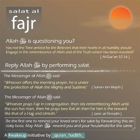 2 sunnah of fajr hadith on marriage