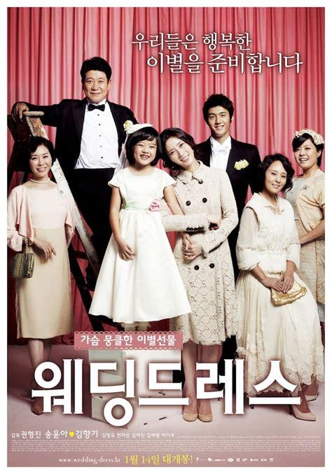 film korea sedih ibu tetap semangat film film korea bertemakan ibu