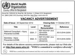 Vacancy Advertisement Template by Bangladesh Newspaper Advertisements Vacancy At World