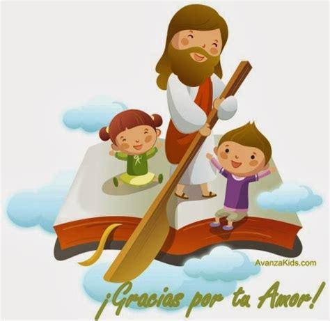imagenes de jesus en caricatura imagenes de jesus para ninos imagenes de jesus y los ninos