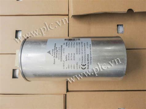 tdk doorknob capacitor tdk rf capacitor 28 images b32620j471j epcos tdk capacitors digikey c4532y5v1a107z tdk