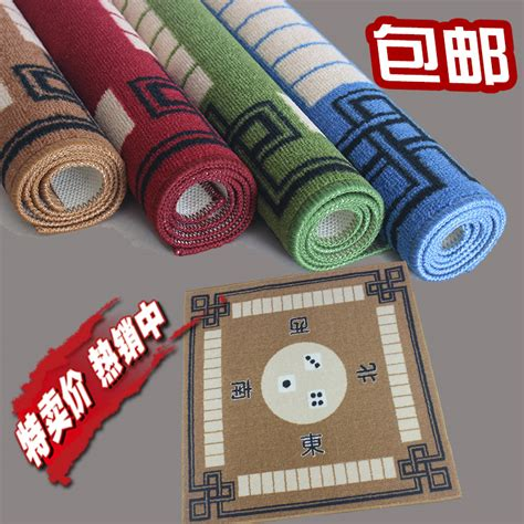 get cheap mahjong mat aliexpress alibaba