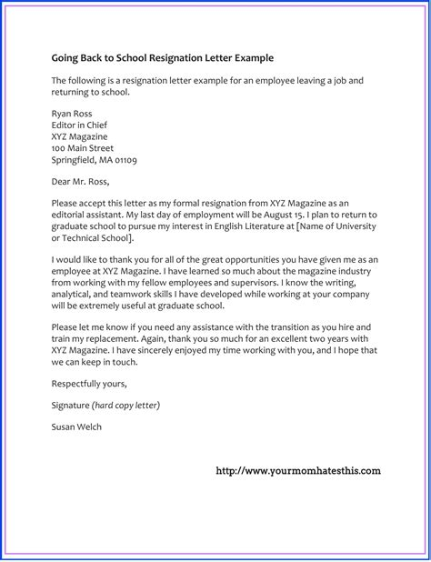 going back to school resignation letter exle