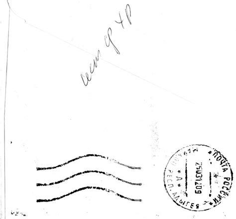 data certa ufficio postale posthello city e datacerta dematerializzano il timbro