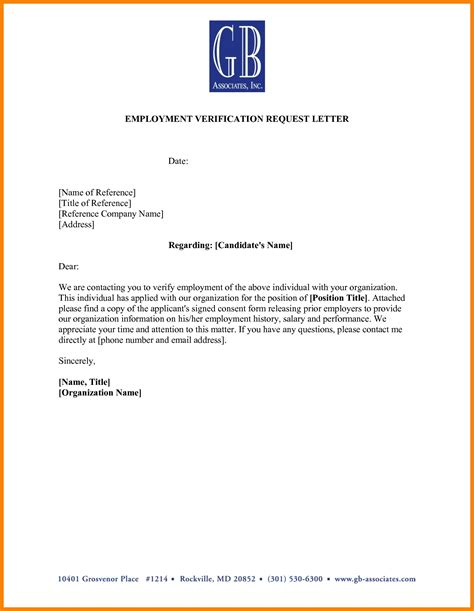Verification Letter From Company employment verification letter allnight101116