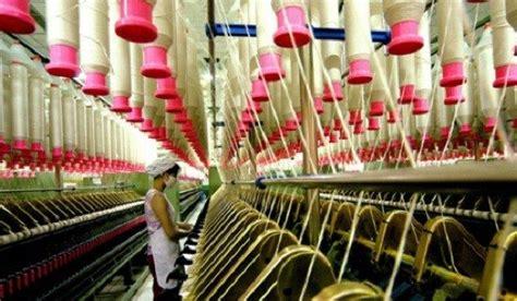 cadena productiva textil industria textil grandes textileras cadena productiva de