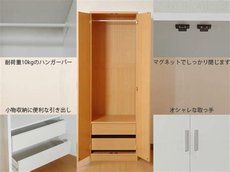 wardrobe closet recommended wardrobe closet depth