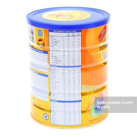 S 26 Promil Gold Tahap 2 Formula Untuk Usia Bayi 6 12 Bulan 900gr jual murah wyeth s 26 gold tahap 1 900gr makanan