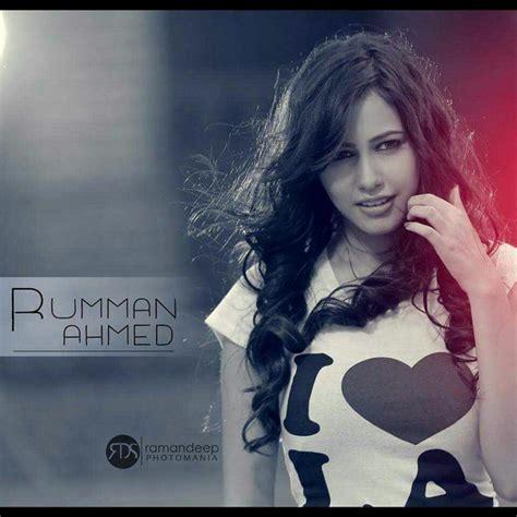 rumman ahmed the model of songs khaab and hanju rumman ahmed bio pics wiki fliqy