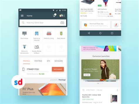 ui layout refresh design refresh snapdeal app by soham majumder dribbble