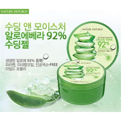 Nature Republic Aloe Vera Soothing Gel Real Or lizachan just a etude house aloe