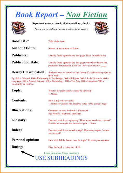 fiction book report template elementary nonfiction book report forms