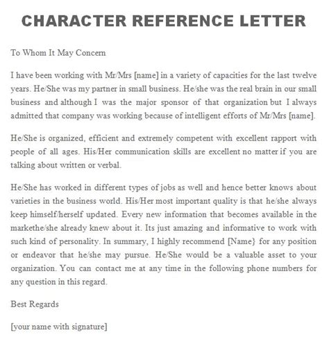 Character Reference Letter Doc free personal character reference letter templates doc word template section