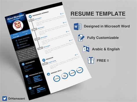 free resume format in word document kantosanpo com