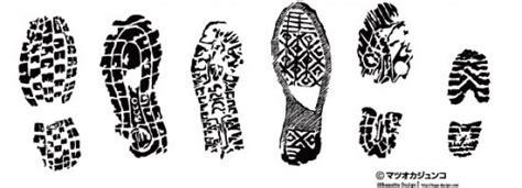 footprint vector free download