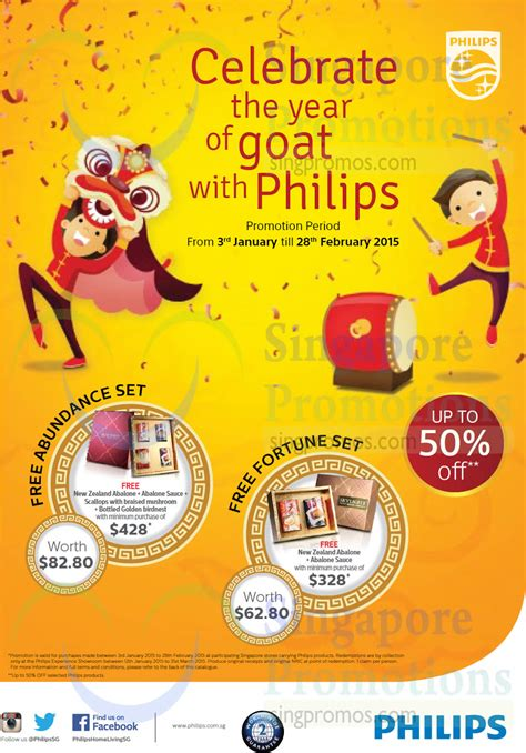 philips new year promotion philips appliances personal care products cny offers 3
