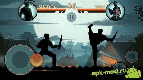 shadow fight 2 apk shadow fight 2 187 моды хаки и взломанные версии для android игр