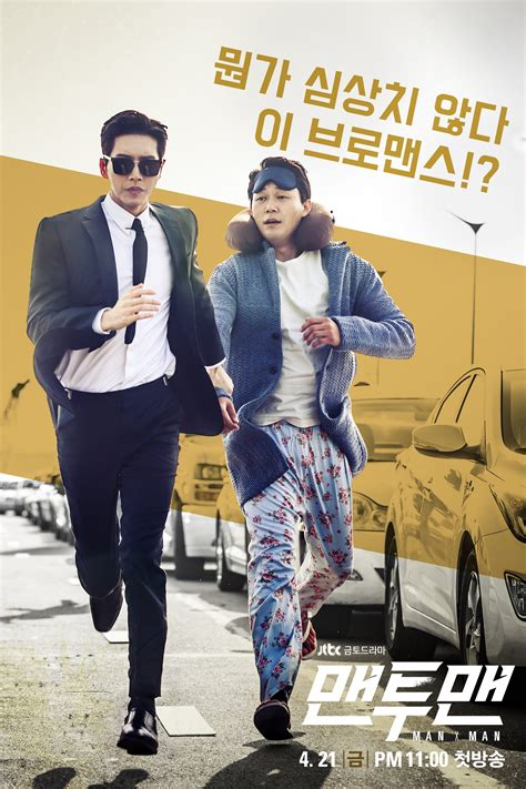 dramanice comedy drama list watch korean drama online korean drama autos post