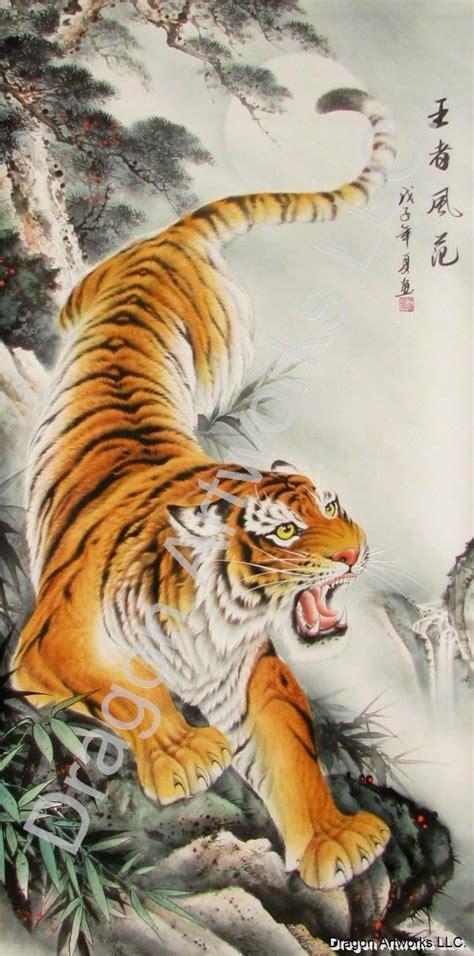 Lukisan Paintings Nature brush painting lukisan menggunakan sikat free ebook and tutorial