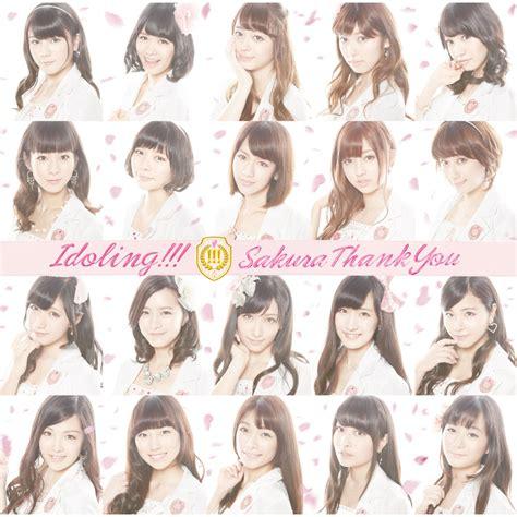 idoling idol yang terbaik mybizon9