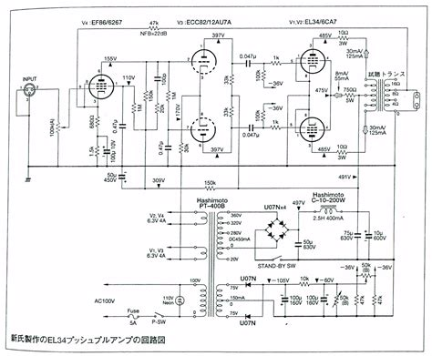 ibanez adc120 wiring diagram wiring diagram and schematics