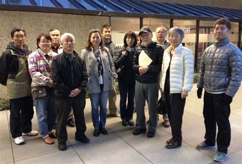 comfort women petition comfort women statue proposal riles group of japanese