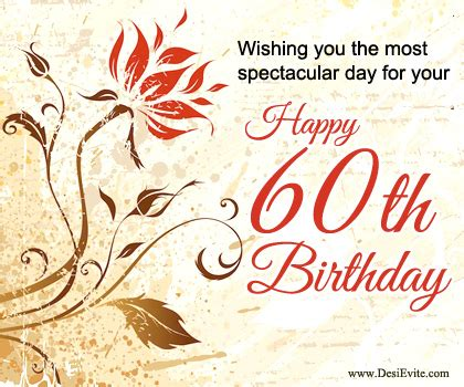create 60th birthday ecards send