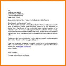 letter to parents template from teachers 3 introduction letter to parents from template