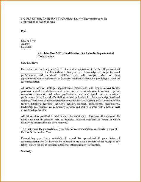 Professor Letter Of Recommendation Sle 10 Best Recommendation Letters Images 100 Images Best
