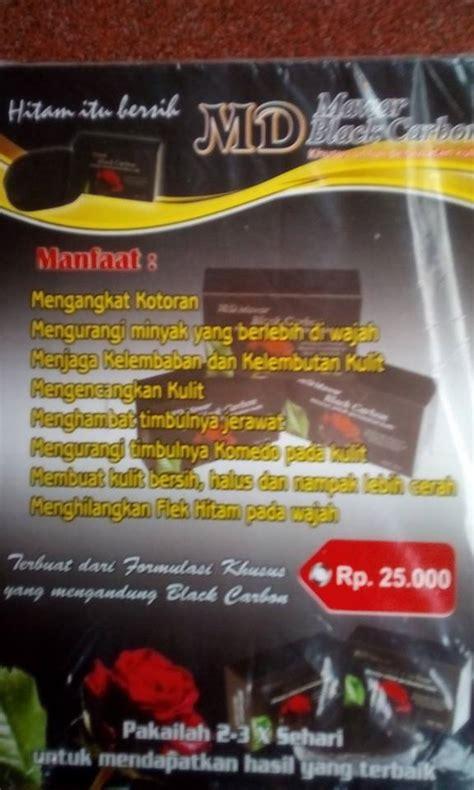 Sabun Mawar Md Black Carbon produsen sabun md mawar strona g蛯 243 wna