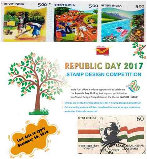 design competitions in india republic day st design competition 2016 2017 by india post
