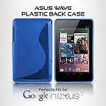 Buterfly Batik For Asus Nexus 7 nexus 7 asus 2012 wave plastic back